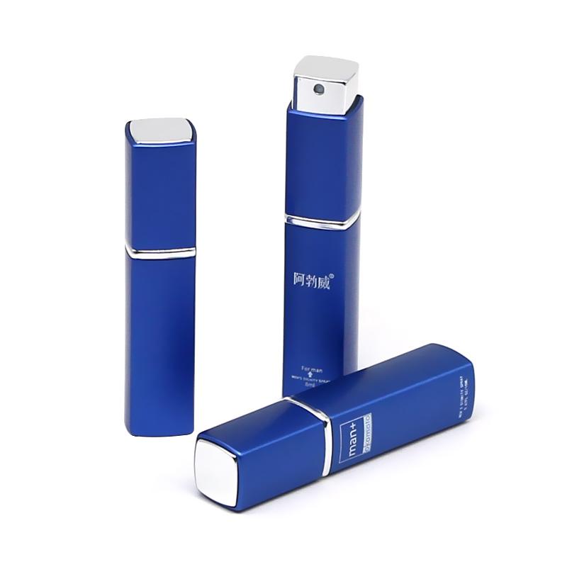 8ml / 10ml / 15ml / 20ml square twist up aluminum perfume atomizer Featured Image