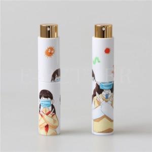 vintage 8ml/10ml mini perfume pump bottle with atomizer