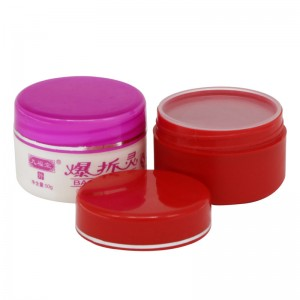 50g economic plastic skin care cream jar