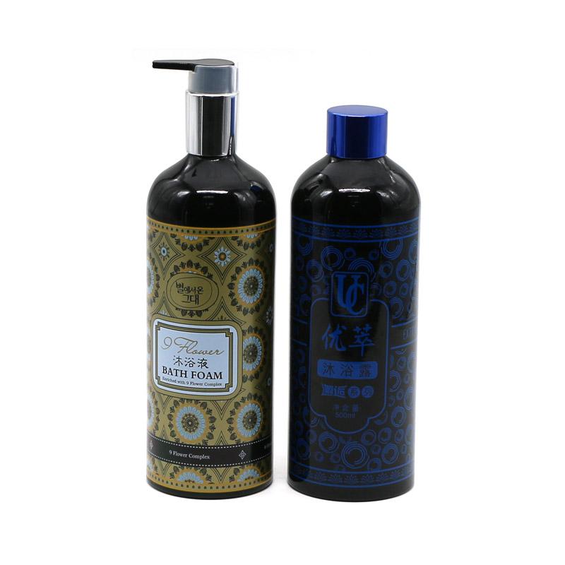 500ml aluminum shampoo bottle Featured Image