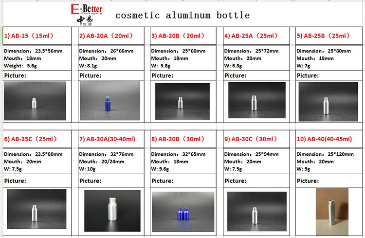 化妆 铝瓶 尺寸 1